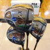 Bộ Gậy Golf XXIO MP1000 Gold