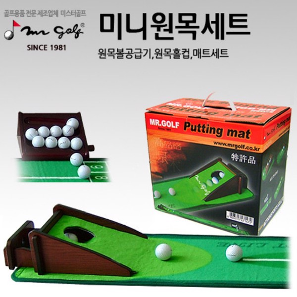 Thảm tập golf Putting Wooden Deluxe Set