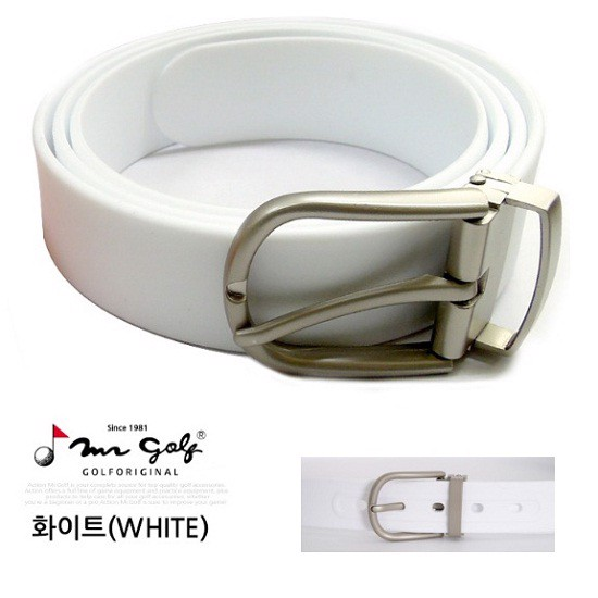 Thắt Lưng Golf Silicon Mr Golf White