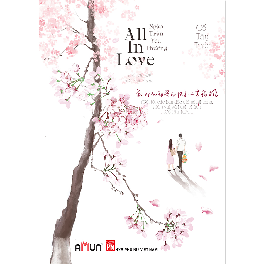 All in love - Ngập tràn yêu thương (Tái bản 2020)