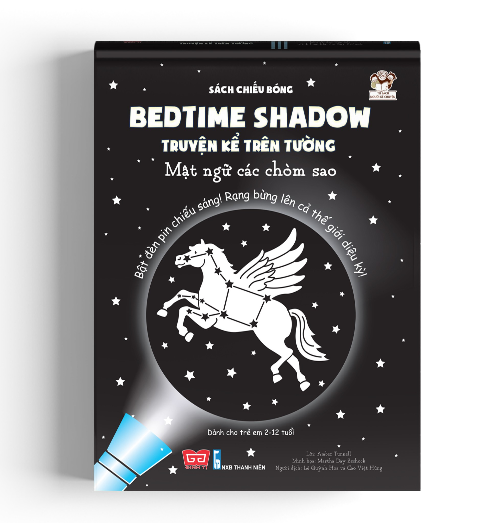 Sách tương tác - Sách chiếu bóng - Bedtime shadow – Truyện kể trên tường - Mật ngữ các chòm sao (TB)
