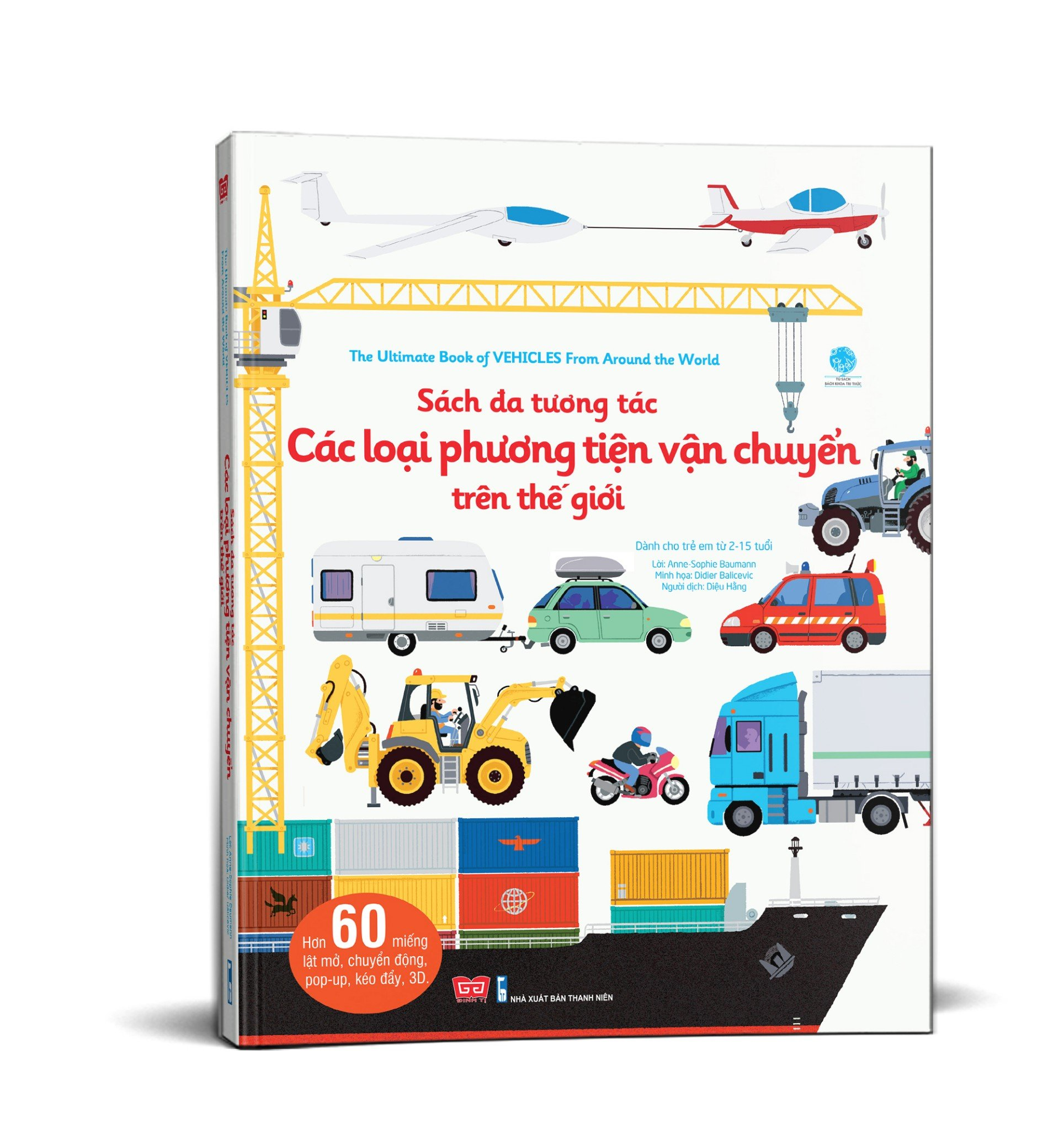 Sách đa tương tác - Các loại phương tiện vận chuyển trên thế giới