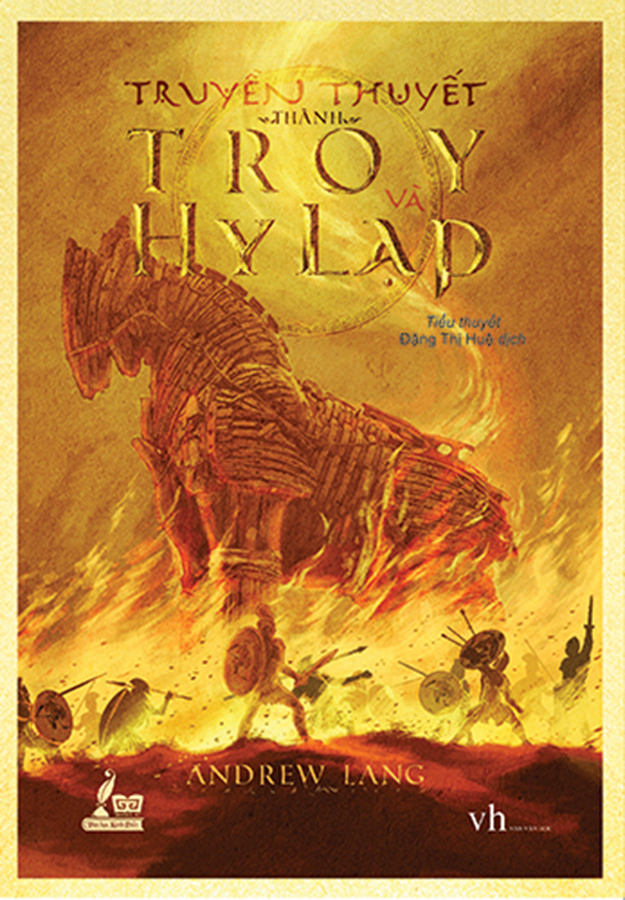Truyền thuyết thành Troy và Hy Lạp