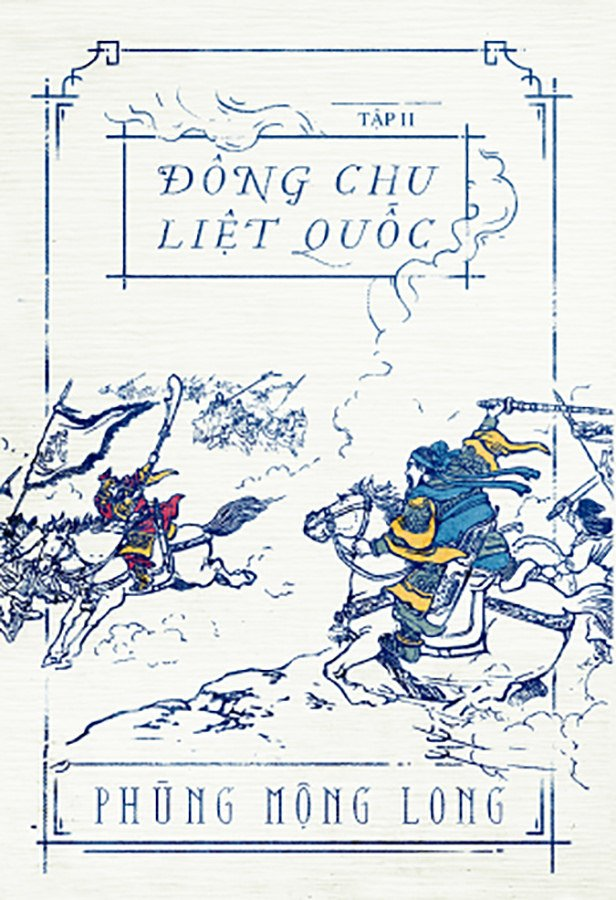 Đông Chu Liệt Quốc 2