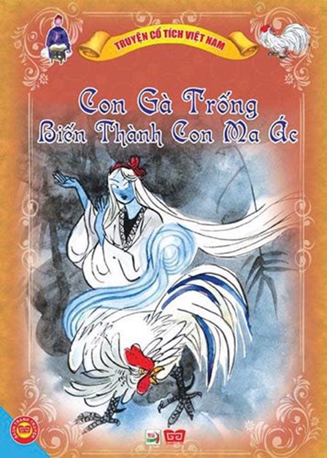 TCTVN - Con gà trống biến thành con ma ác