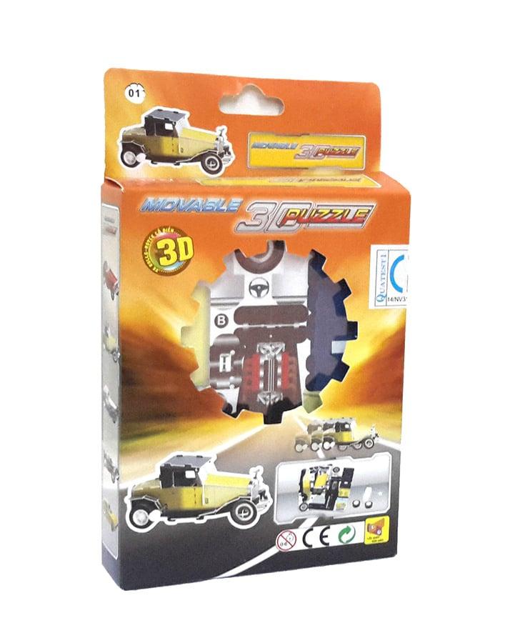Xe SUV - Super SUV HWMP-02