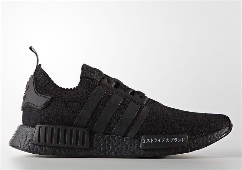 The adidas NMD R1 Primeknit Japan Triple Black (1:1)