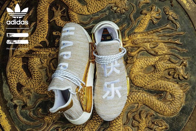 the Pharrell x adidas NMD Hu China Exclusive ''HAPPY'' GOLD (1:1)