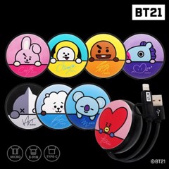 bt21 official retractable cable micro usb 8 pin