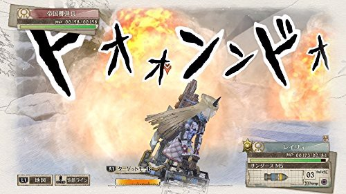 129 - Valkyria Chronicles 4