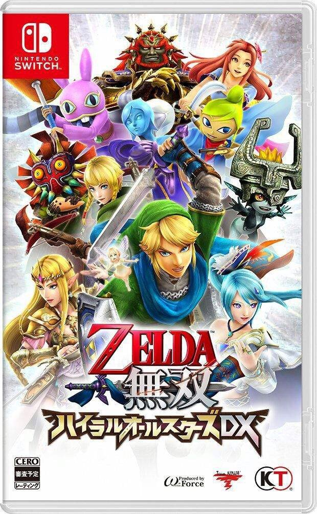 081 - Hyrule Warriors: Definitive Edition - JPN Vers