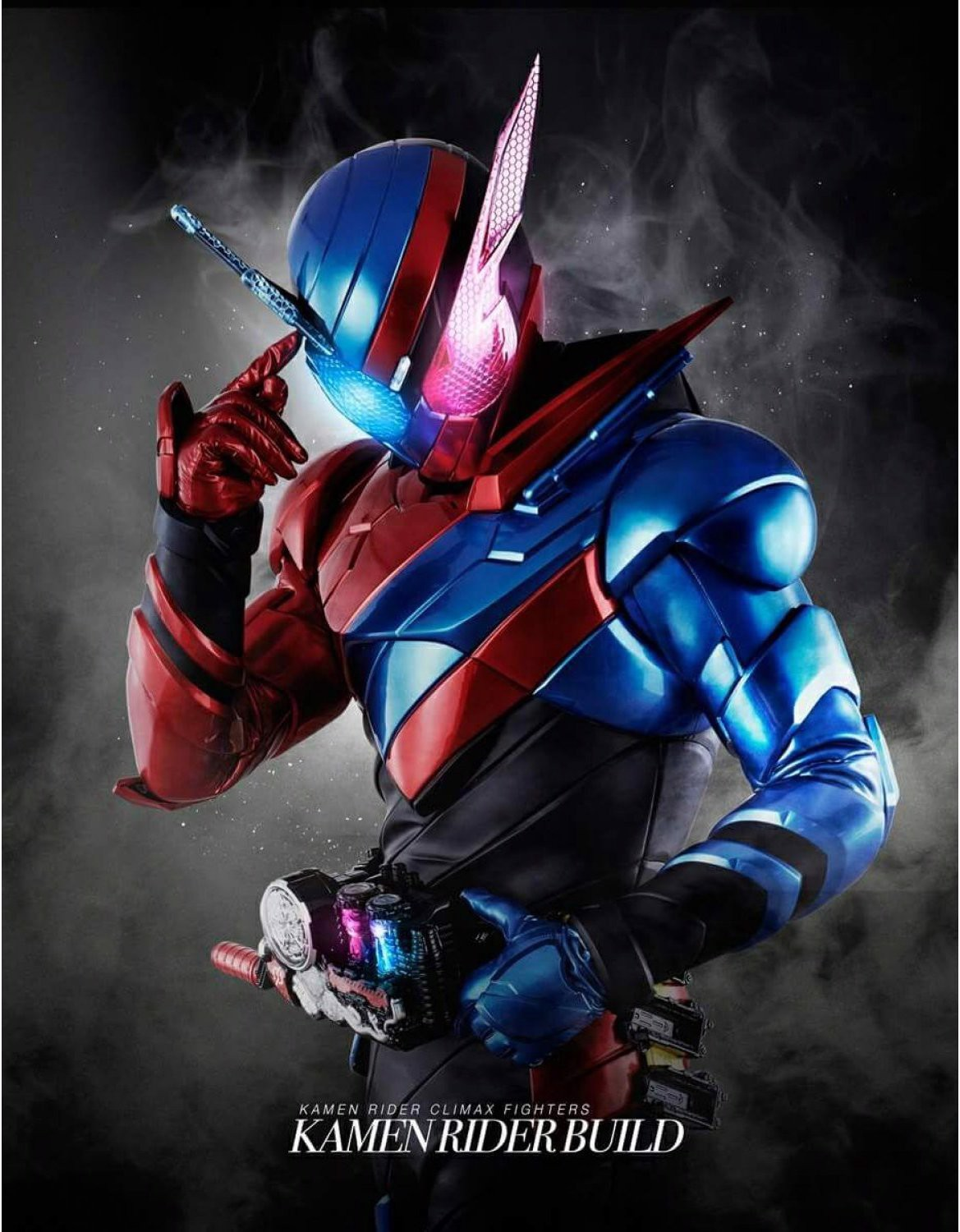 533 - Kamen Rider: Climax Fighters