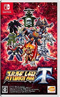 163 - Super Robot Wars T