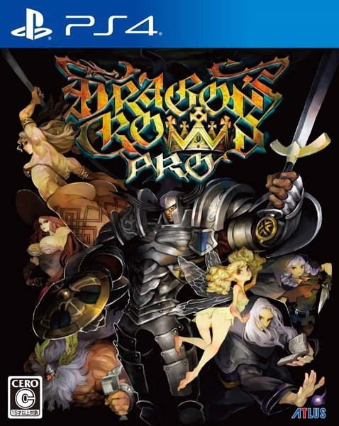 595 - Dragon's Crown Pro