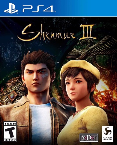 768 - Shenmue 3
