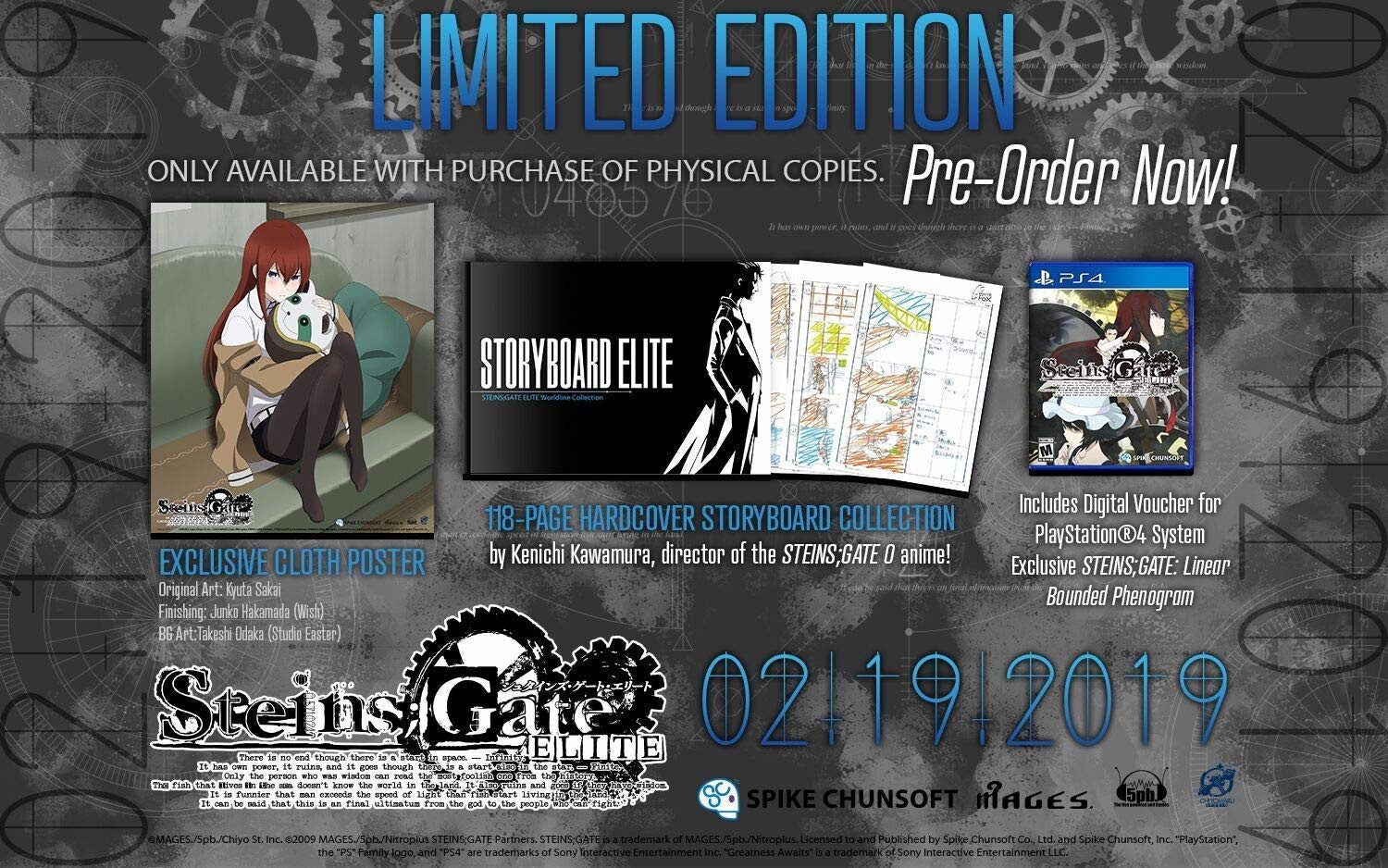 695 - Steins,Gate Elite Limited Edition