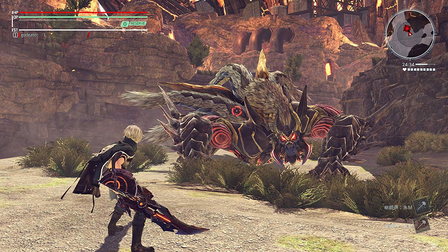 690 - God Eater 3 Collector Edition