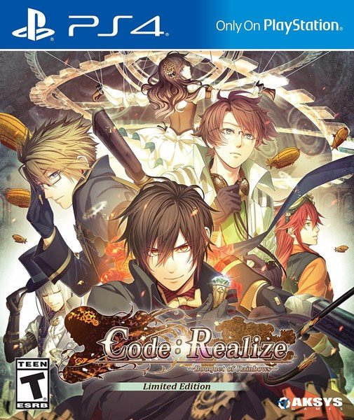 584 - Code: Realize Bouquet of Rainbows Limited Edition