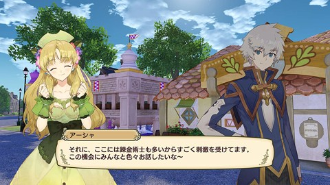 717 - Nelke & The Legendary Alchemists: Ateliers of The New World