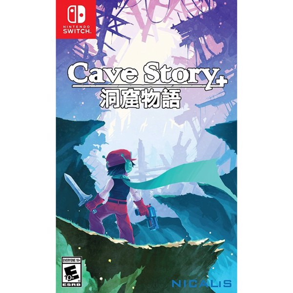 024 - Cave Story +
