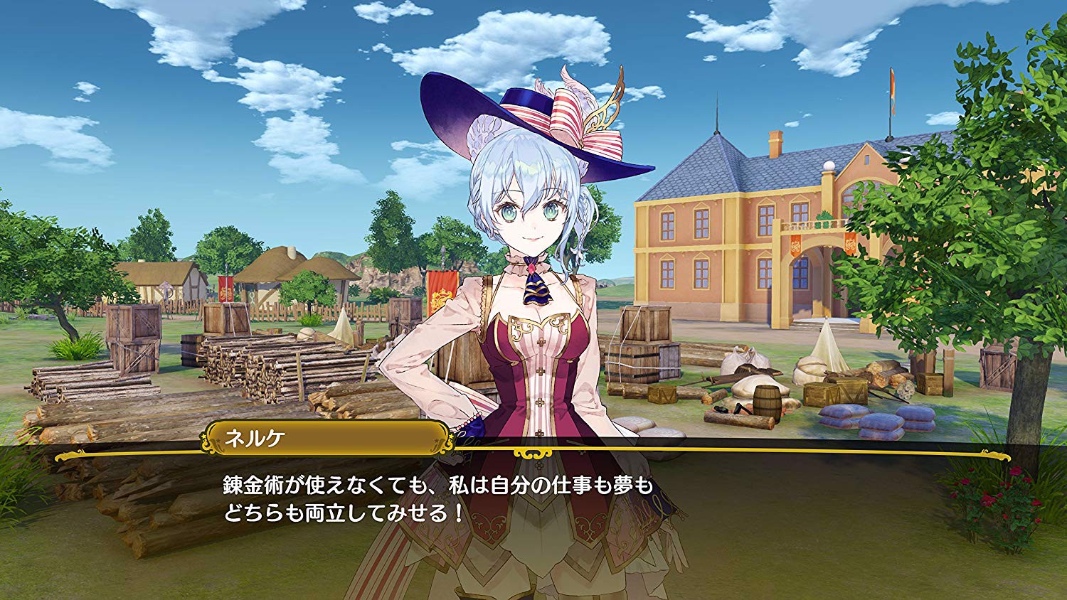165 - Nelke & The Legendary Alchemists: Ateliers of The New World