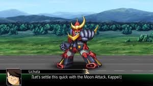 212 - Super Robot Wars V