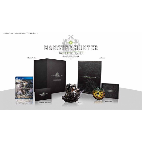 539 - Monster Hunter: World [Collector's Edition]