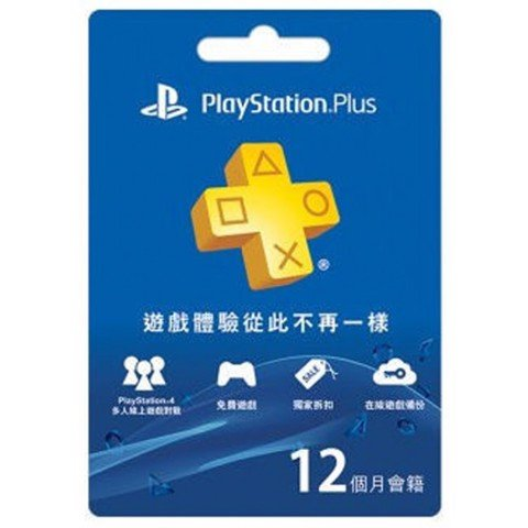 PSN Plus Card 12 Months Hong kong