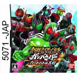 5071 - Kamen Rider Battle Ganbaride Card Battle Taisen(J)