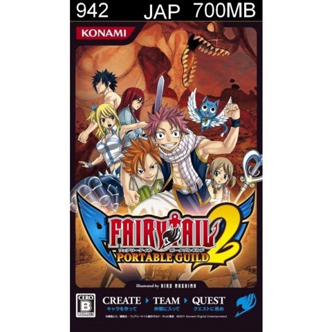 942 - Fairy Tail Portable Guil 2(JAP)