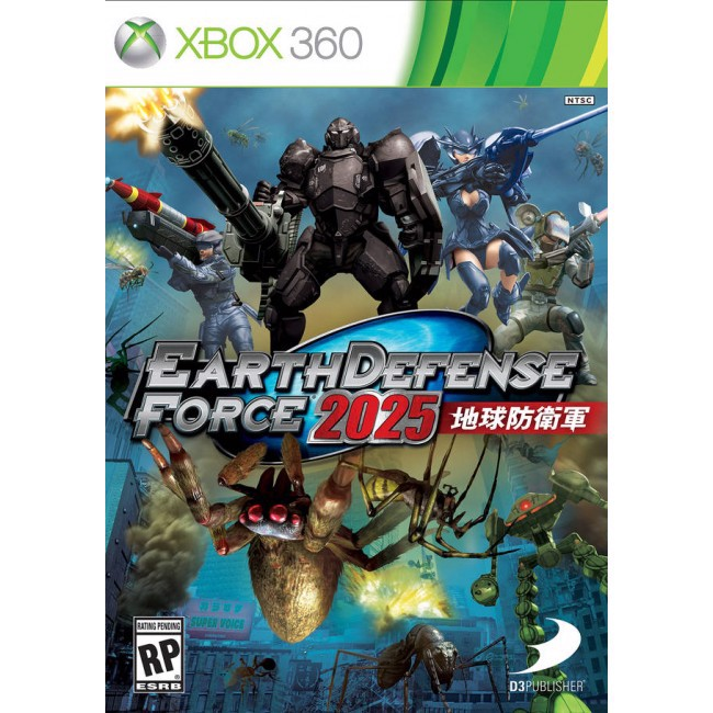 898 - Earth Defense Force 2025