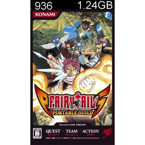 936 - Fairy Tail Portable Guild(J)