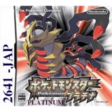 2641 - Pokemon Platinum