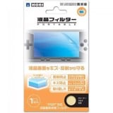 Screen Protector for PSP and PSP2000