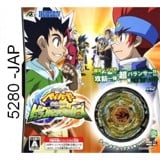 5280 - Metal fight beyblade choujou kessen big bang blader