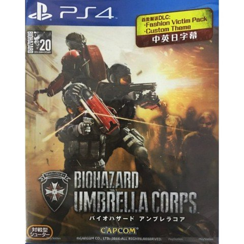 260 - Biohazard Umbrella Corps