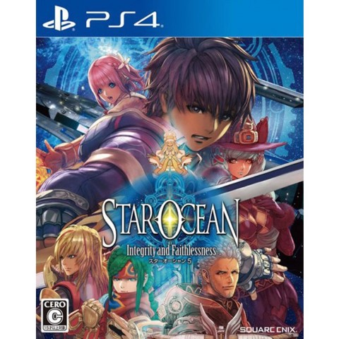 259 - Star Ocean: Integrity and Faithlessness- ASIA VER