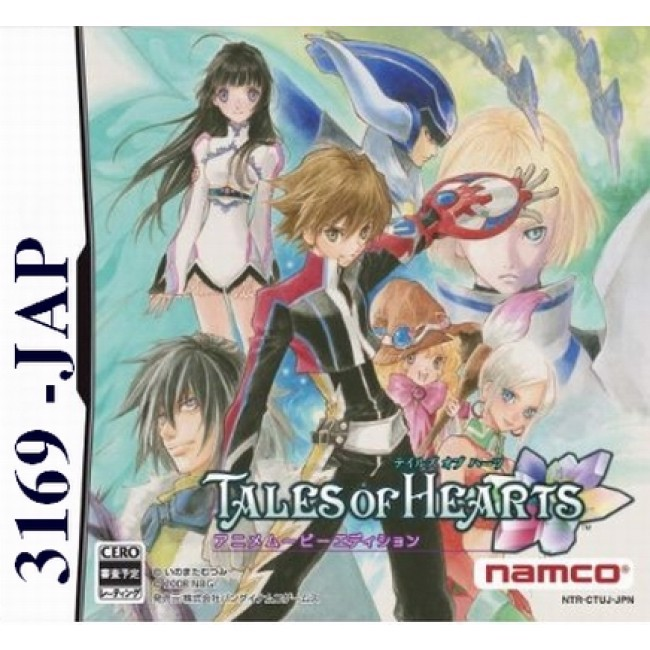 3169 - Tales Of Hearts