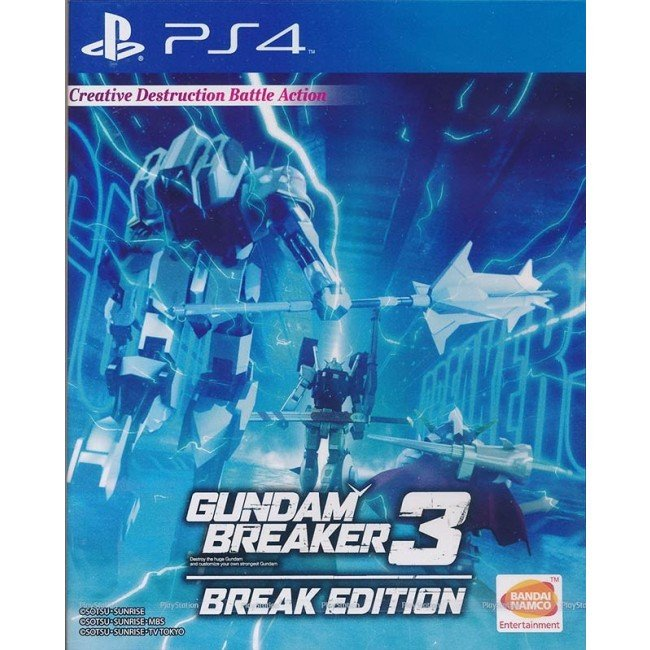 417 - Gundam Breaker 3 - Break Edition