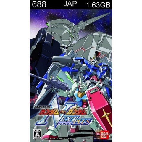 688 - Gudam vs Gundam Next Plus