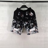 Quần Short Galaxy Off White QSOW04