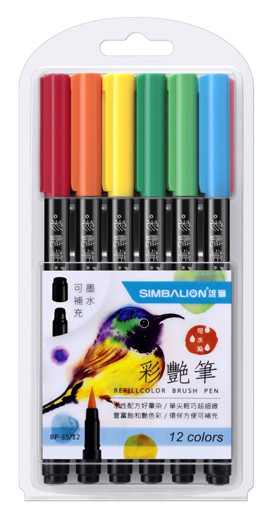 Bút Cọ Màu SIMBALION Refillcolor Brush Pen BP-35/12