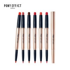 Pony Effect Contour Lip Color (includes 6 shades)
