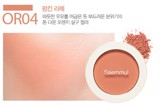 Phấn Má The Saem Saemmul Single Blusher