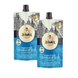 Combo of 2 Agafia Peeling Kamchatsky 100ml x 2
