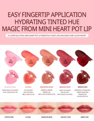 3CE Heart Pot Lip (includes 3 shades)