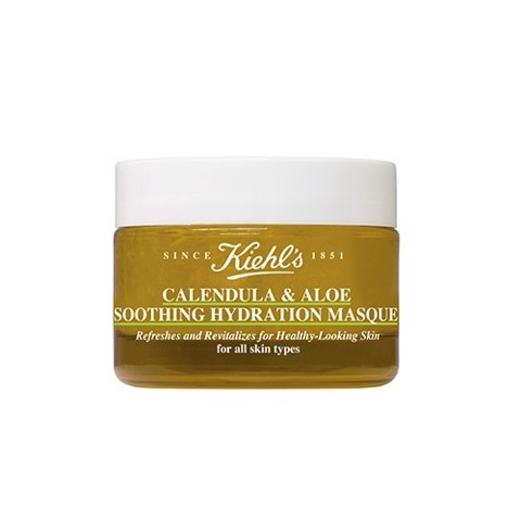 Mask Kiehl's Masque 14 ml (4 option)