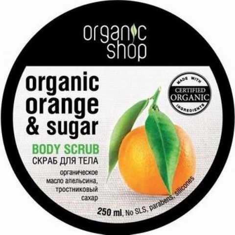 Organic Shop Organic Orange & Sugar Body Scrub 250ml