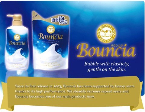 Bouncia Bubbes With Elasticity Gentle To The Skin 450ml