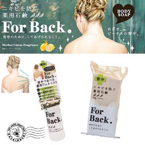 Xịt Trị Mụn Lưng Pelican For Back Body Lotion 100ml